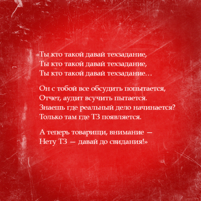 fancybox_tyktotakoi.png