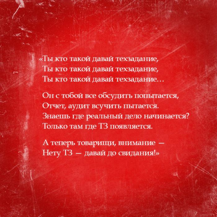 http://clfh.org/uploads/item/image/6413/tyktotakoi.png